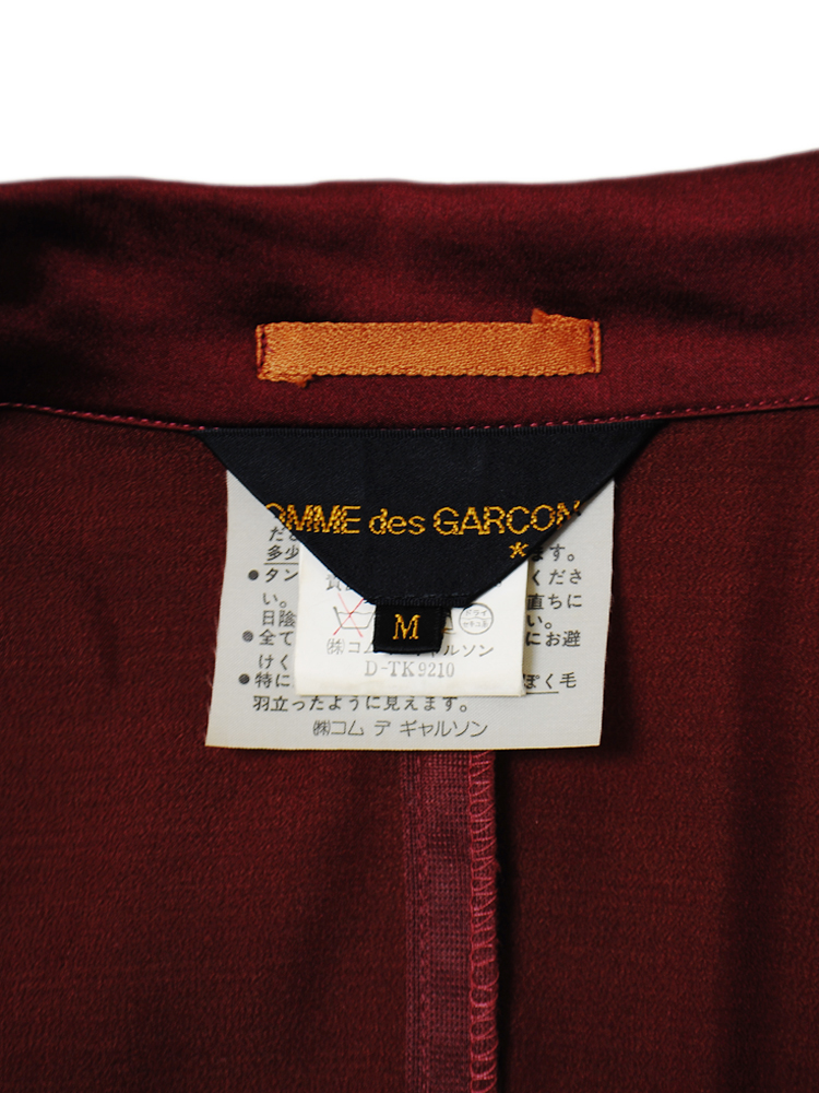 COMME des GARCONS </br>AD1988